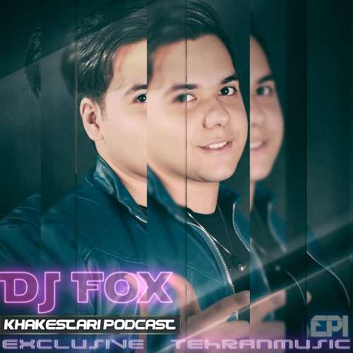 دانلود آهنگ جدید DJ FOX بنام خاکستری