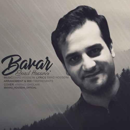 دانلود آهنگ جدید عماد حسینی بنام باور