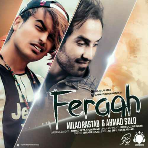 دانلود آهنگ جدید احمد سولو بنام فراق