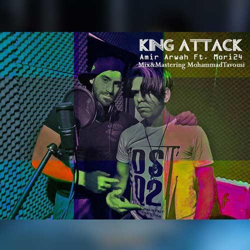 دانلود آهنگ جدید امیر ارواح و موری ۲۴ بنام King Attack