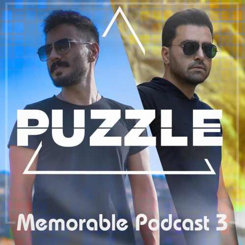 آهنگ Memorable Podcast 3 به نام پازل باند